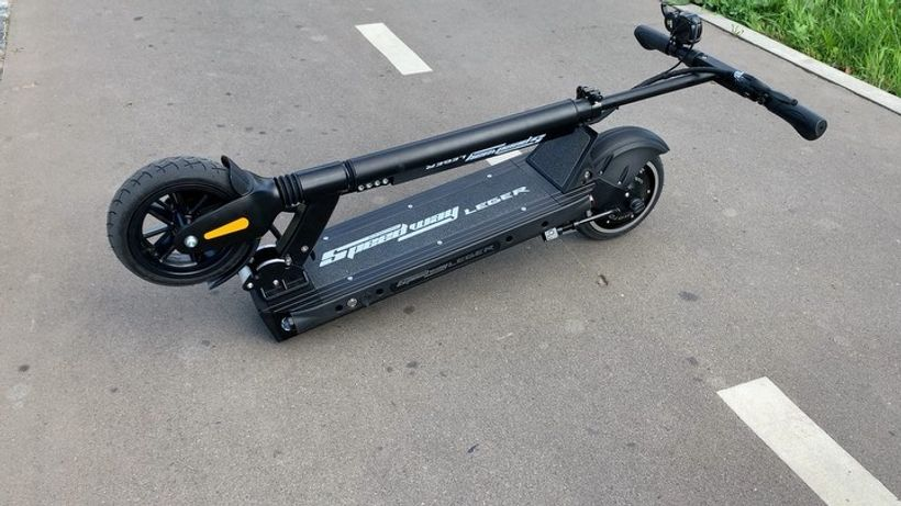 Speedway Leger Folded